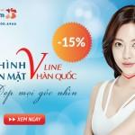 OFF 15% Thẩm mỹ hàm mặt VLine 3D: Giải pháp chỉnh hình khuôn mặt CN Hàn Quốc